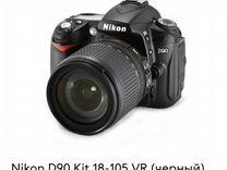 Nicon D90 KIT 18-105