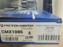 Friction master CMX1086