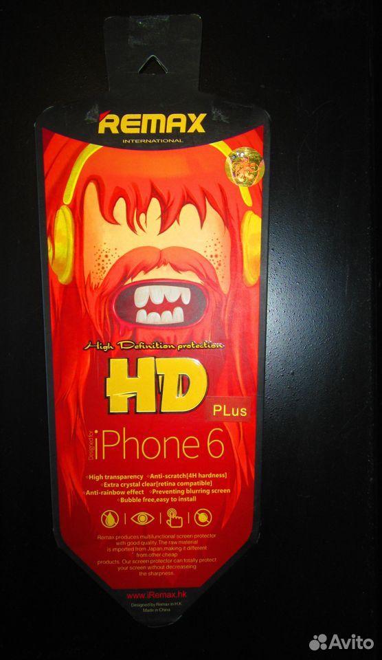 Пленка защитная Remax на iPhone6 плюс  89522096934 купить 1