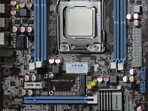 Huanan X79 v.2.46 + E5-1650 V2(4GHz) + 16 Gb ddr3