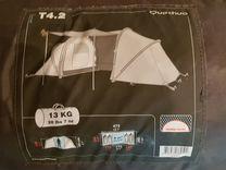 Палатка quechua t4.2