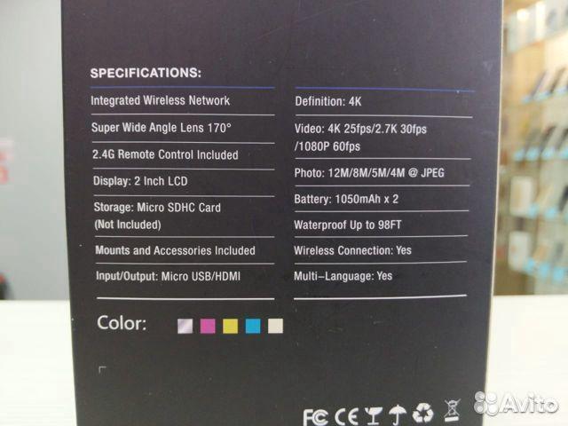 Экшн камера UltraHD 4K Akaso  89950862490 купить 2