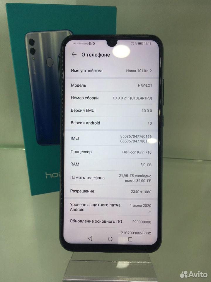 Honor 10 lite 32gb (62)  89924287138 купить 2
