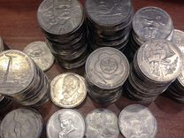 Монеты юбилейные СССР в розницу и оптом