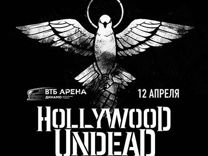 Билеты на концерт Hoollywood Undead