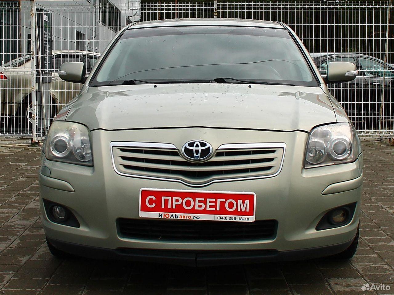 Toyota Avensis, 2008  83432890270 купить 3