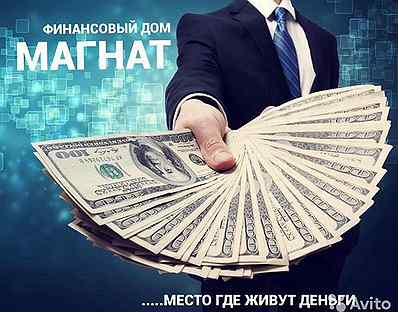 Работа онлайн великий новгород модельный бизнес благовещенск