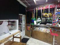 Бар, Магазин