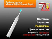 Зубная щетка Xiaomi Mijia Smart Sonic (ультразвук)