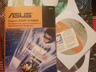Программы софт старый 90 - х г. ретро лицензирован