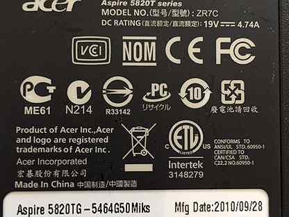 Acer Aspire 5820TG