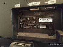 Монитор Sony 17''