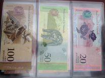 Банкноты Венесуэлы — Коллекционирование в Нижнем Новгороде