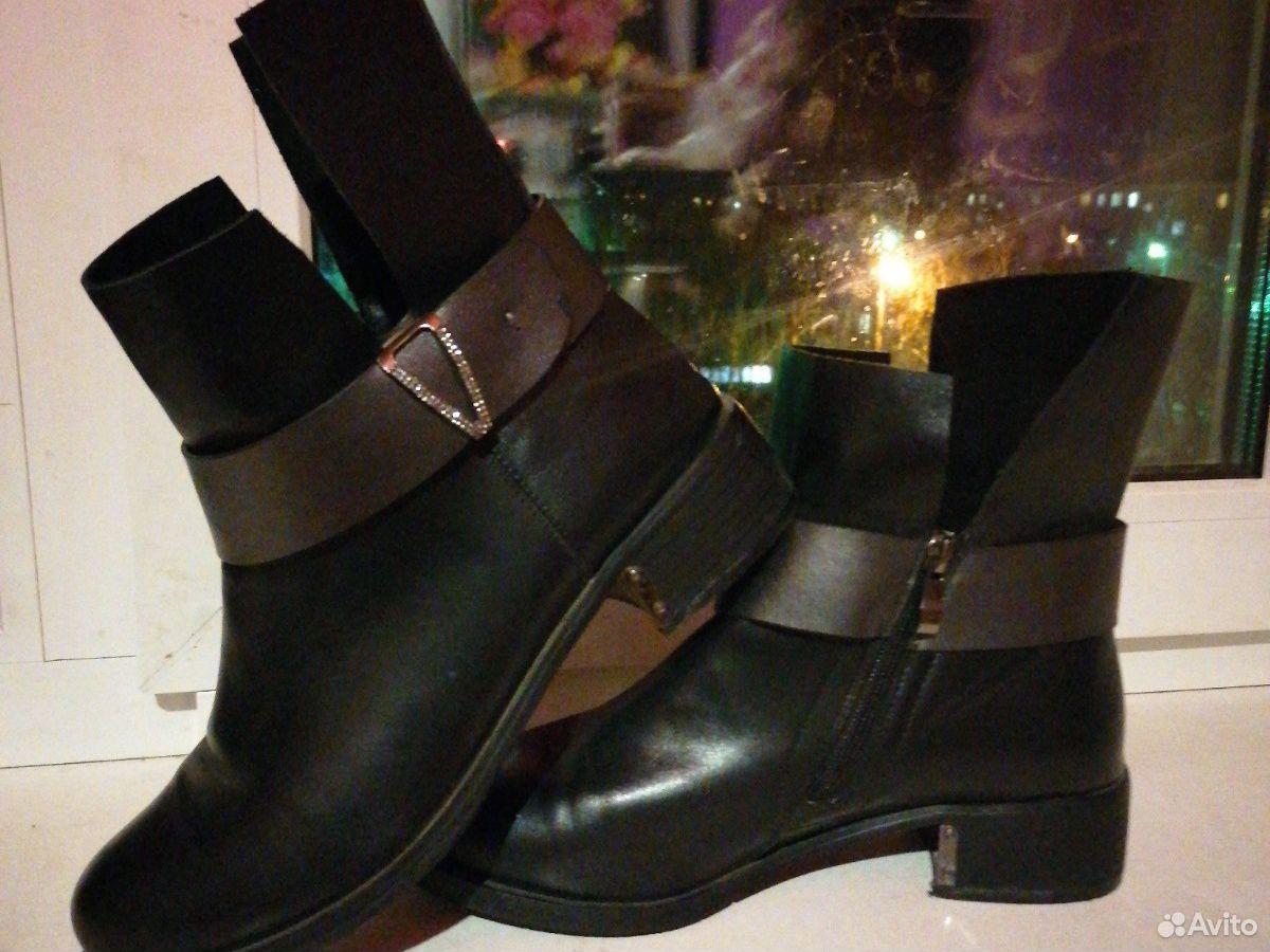 Ботинки  89246755945 купить 3