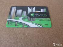 Лицензия Navitel