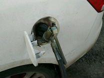 Газовое оборудование гбо