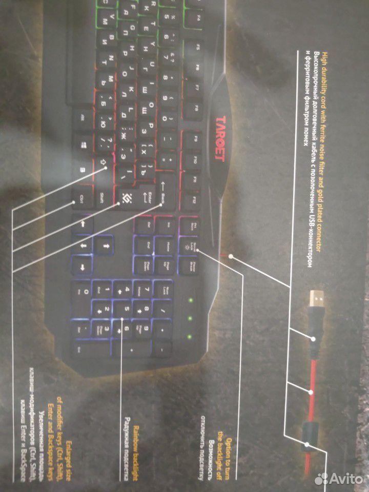 Игровая клавиатура+игровой коврик  89619014979 купить 6