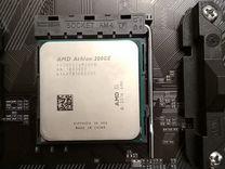 Комплект AMD — Бытовая электроника в Обнинске