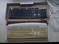 Клавиатуры много (продажа-обмен)