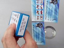 Роликовые Подшипники Рулевой Колонки Ява250 360 CZ — Запчасти и аксессуары в Москве