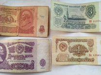 СССР бумажные