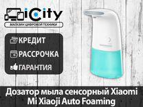 Дозатор мыла Xiaomi Xiaoji Auto Foaming Hand Wash