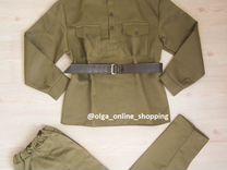 Военные костюмы 40-44 размер