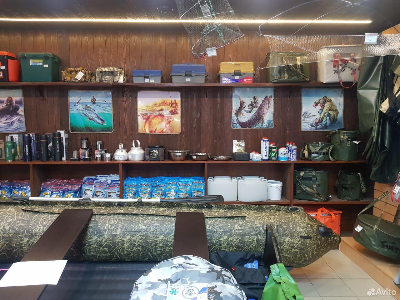 Магазин Русская рыбалка, охота, туризм  89186078447 купить 7