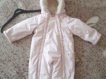 Конвет-комбенизон Рейма от 0 до 7 мес — Детская одежда и обувь в Новосибирске